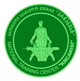 Krtsanisi National Training Centre
