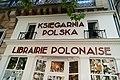 Ksiegarnia Polska, Paris June 2013.jpg