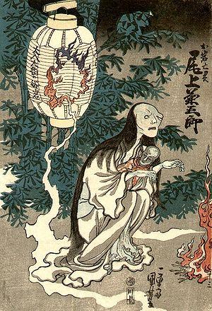 Yotsuya Kaidan - Utagawa Kuniyoshi's portrait of Oiwa.