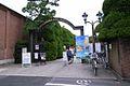 Kurashiki ivy square.jpg