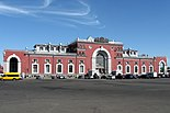 Kursk Train Station Main.jpg