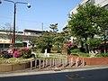 Kyarabashi Park.jpg