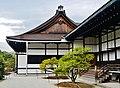 Kyoto Kaiserpalast Omima.jpg