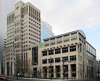 International Civil Aviation Organization - ICAO World Headquarters, Montreal, Canada