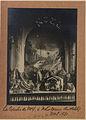 La crèche de Noël A Notre-Dame de Hull Noël, 1921 (HS85-10-346F).jpg