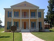 Lakeport Plantation, Lake Village, Chicot County, Arkansas