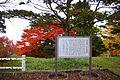 Landing point of Enomoto Takeaki and Edo shogunate army in Boshin War.JPG