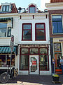 Lange Tiendeweg 71 in Gouda.jpg