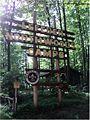 Lefeber scout camp entrance.jpg