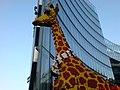 Legogiraffe vor dem Sony-Center mit Deutschlandschal zur EM 2012 - panoramio.jpg