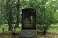 Leipzig - Täubchenweg - Alter Johannisfriedhof 71 ies.jpg