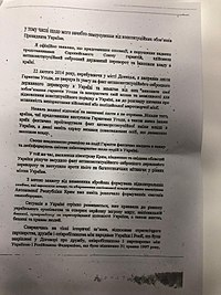 Letter from Yanukovych to Putin (2014-03-01) 02.jpg
