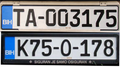 Licence plates BiH of Bosnia and Herzegovina.png