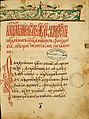 Life of Theodosius of the Caves 01.jpg