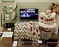 Lion dance costume and musical instruments from Singapore at the Musical Instrument Museum, Phoenix, Arizona - 201403.jpg