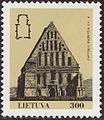 Lithuania 1993 MiNr0511 B002.jpg