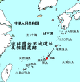 LocMap of WH the Kingdom of Ryukyu.png