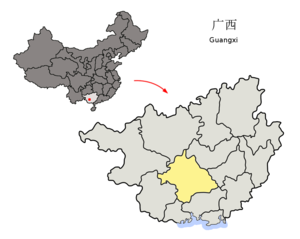 Location of Nanning Prefecture within Guangxi (China).png