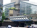 London-Barbican-SilkStreet-2004.jpg