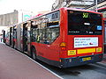 London Bendy Bus rear.jpg