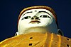 Look up into the eyes of Buddha (5090389297).jpg