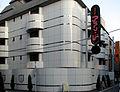 Love hotel kabukicho Tokyo 1.jpg
