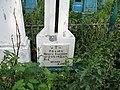 Ludmir cemetery 2 Лодомирське кладовище 2.jpg