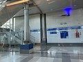 Máximo Gómez metro station.jpg
