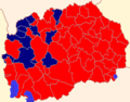 MKD Elections 2014.png
