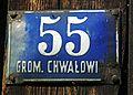 MOs810 WG 38 2016 (Blota) (Saint Anthony of Padua church in Chwałowice) 04.jpg