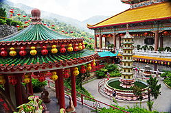 Garden of  Kek Lok Si Temple, Penang.