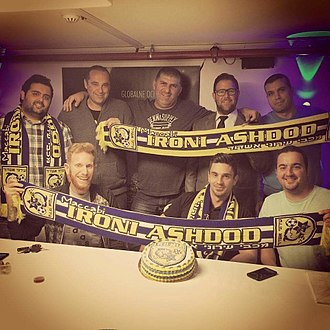 Maccabi Ironi Ashdod F.C. - Founders of the new club, on the day the construction was signed. 14 in april 2015