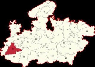 Dhar (Lok Sabha constituency) Lok Sabha Constituency in Madhya Pradesh, India
