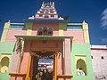 Mahadwara of Kalammadevi temple,Shirasangi.jpg