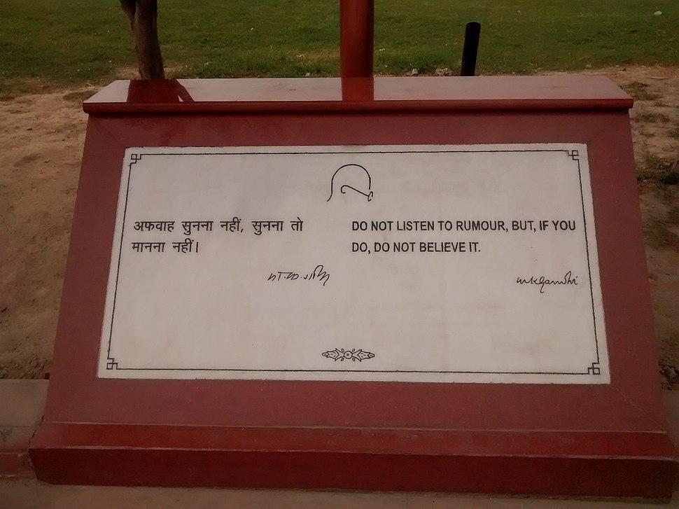 Mahatma Gandhi on Rumours