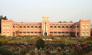 Purulia - Ramakrishna Mission Vidyapith, Purulia