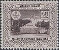 Maldives 1964 Islam 040.jpg
