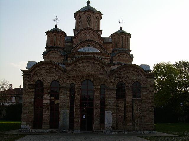 Crkve i Manastiri 640px-Manastir_Gra%C4%8Danica