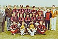 Mannschaft des Karlsruher FV 1981.jpg