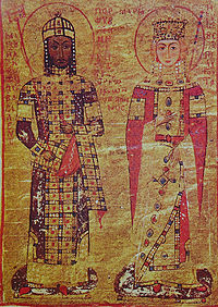 ... of maria of antioch with manuel i komnenos vatican library rome