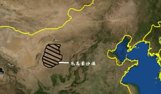 Mu Us Desert desert in Central China