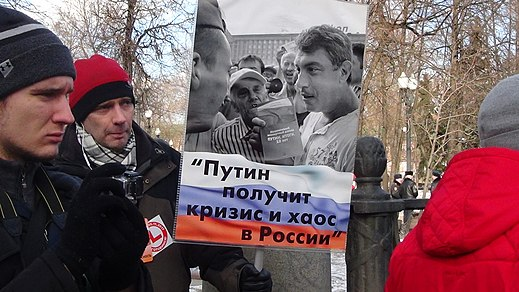 March in memory of Boris Nemtsov in Moscow (2017-02-26) 48.jpg