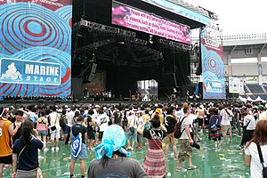 Summer Sonic Festival - Image: Marine Stage at Summer Sonic Festival
