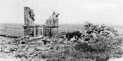 Photograph showing the fragmentary ruins of the triumphal arch in 1887