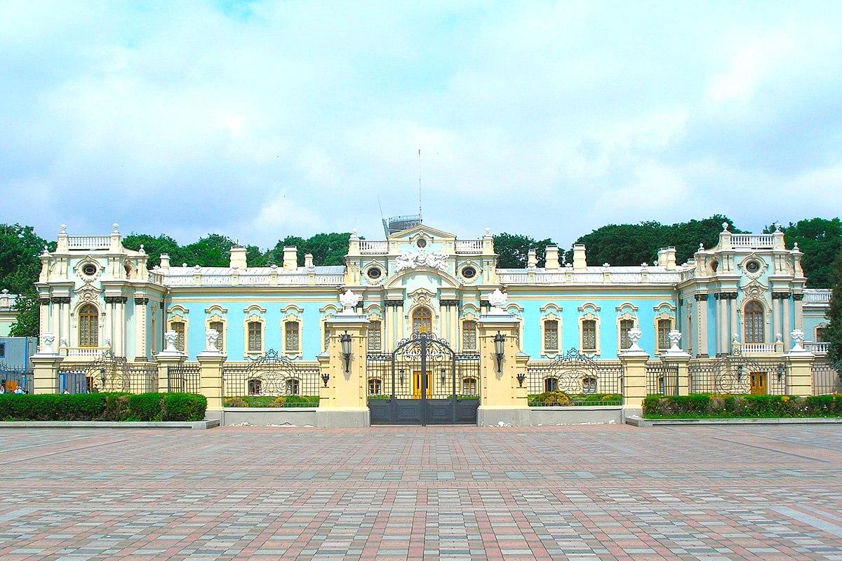 Výsledek obrázku pro presidential palace kiev