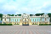 Maryinsky Palace, residence of the Ukrainian President.JPG