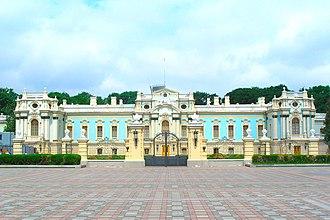 Mariyinsky Palace - Front façade, 2007