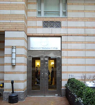 Marymount Manhattan College - 55th Street entrance