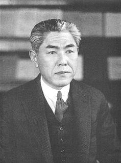 Mokutaro Kinoshita Japanese writer and dermatologist