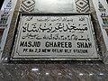 Masjid Ghareeb Shah.jpg